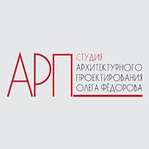 АРП Студия Олега Федорова