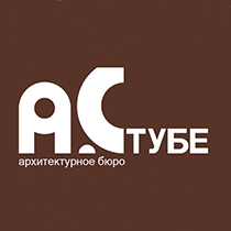 Архитектурное бюро Андрея Стубе Андрей
