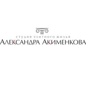 Александр Студия Элитного Жилья Александра Акименкова