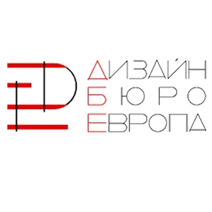 Европа Дизайн-бюро