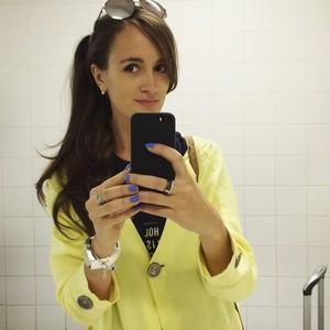 Леонова Алина