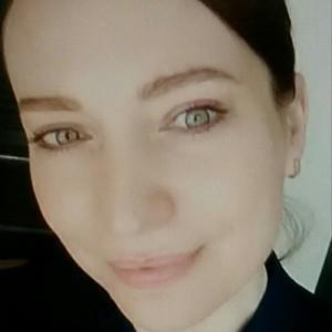 Еремина Татьяна