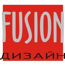Fusion Дизайн