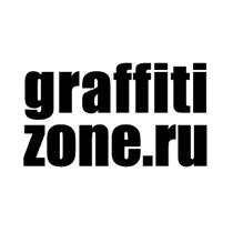 Граффити Зона