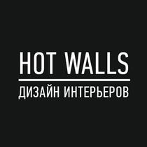 Hot Walls Дизайн студия