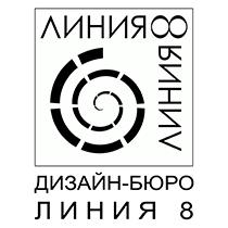 LINE8 Линия 8