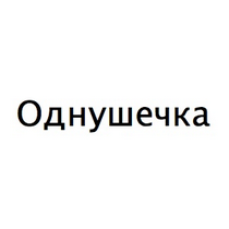 Жигалев Дмитрий
