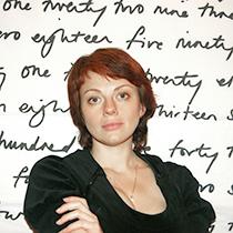Шерстнева Наталья