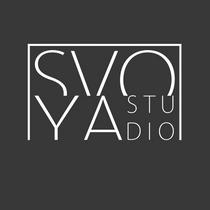 SVOYA studio Денис Соколов