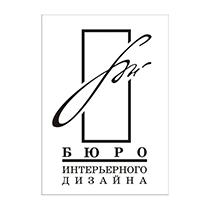 Бюро интерьерного дизайна