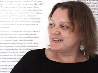 <p class=author>Елена Селина.</p> Взлет