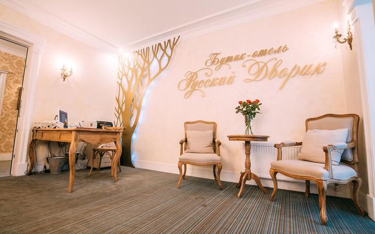 Отель. отели  из проекта Бутик отель Русский дворик, фото №81821