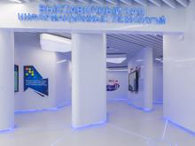 Выставочный зал «Выставочный зал информационных технологий», выставочные залы  . Фото № 27867, автор Белобровик Андрей