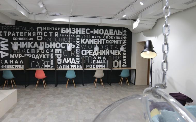 Учебные заведения. учебные заведения  из проекта Капитаны России, фото №74156