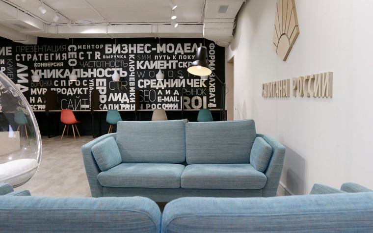 Учебные заведения. учебные заведения  из проекта Капитаны России, фото №74157