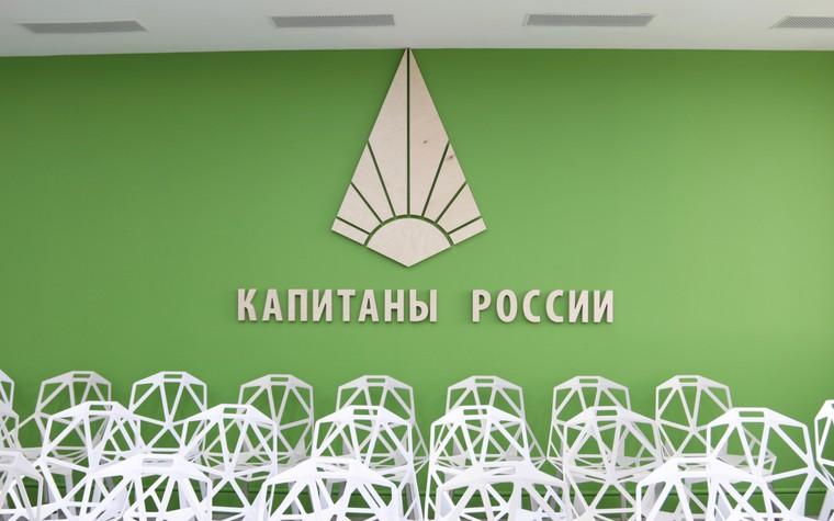 Учебные заведения. учебные заведения  из проекта Капитаны России, фото №74152