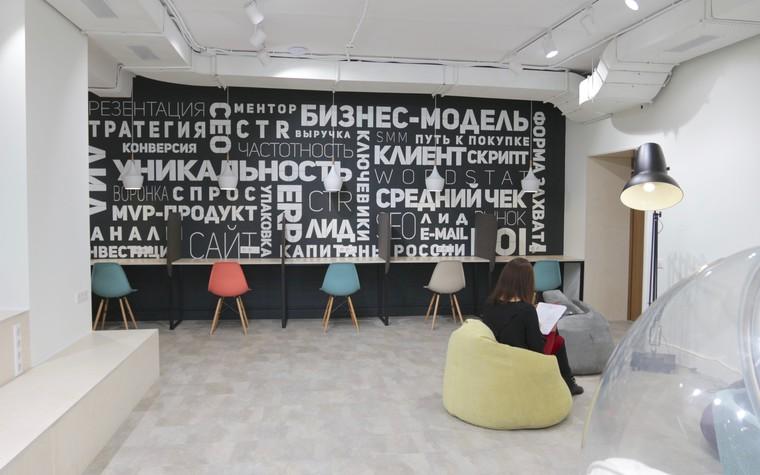 Учебные заведения. учебные заведения  из проекта Капитаны России, фото №74155