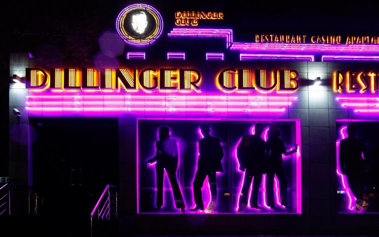 Развлекательный центр, ночной клуб. развлекательный центр, ночной клуб из проекта , фото №57095