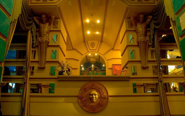 развлекательный центр, ночной клуб - фото № 2591