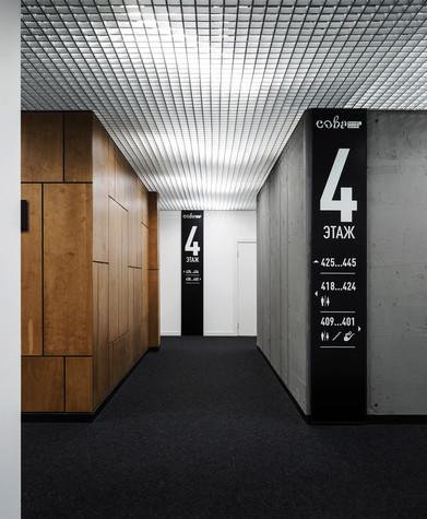 Общественные помещения. офисы из проекта Бизнес центр, фото №78347