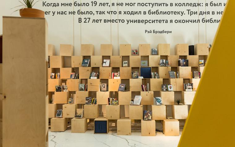 Общественные помещения. учебные заведения  из проекта Временная библиотека, фото №78355