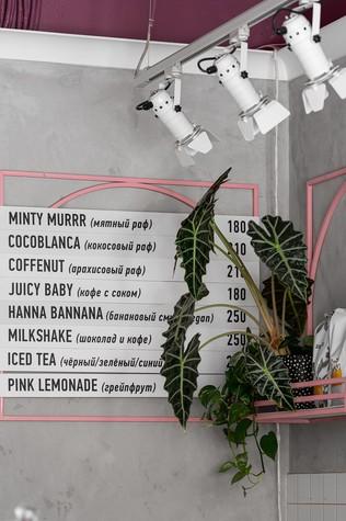 Кафе - фото № 101622