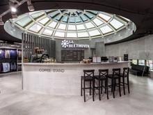 Магазин-кофейня, фото № 8591, Алексейчик Екатерина