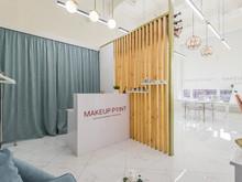 Салон красоты «Школа макияжа Makeup Point», салон красоты . Фото № 31468, автор MEMarch Архитектурная мастерская