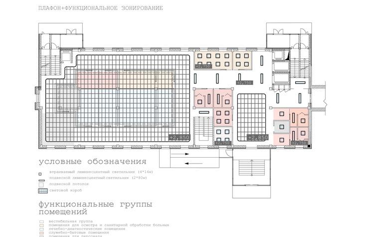 Медицинский центр, спа. cпа салон, медицинский центр из проекта Дизайн проект мед.учреждения, фото №81376