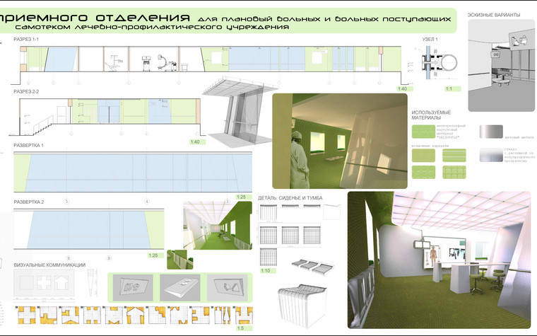Медицинский центр, спа. cпа салон, медицинский центр из проекта Дизайн проект мед.учреждения, фото №81375
