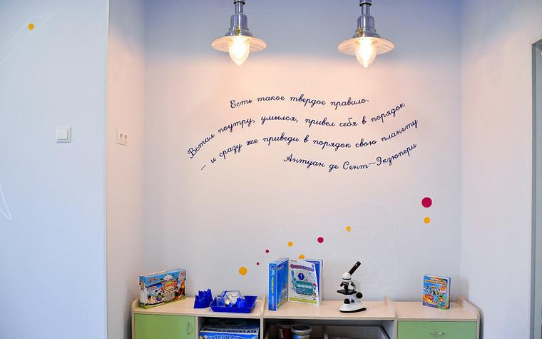 Детские центры, клубы. детский центр, клуб из проекта Академика, фото №73682