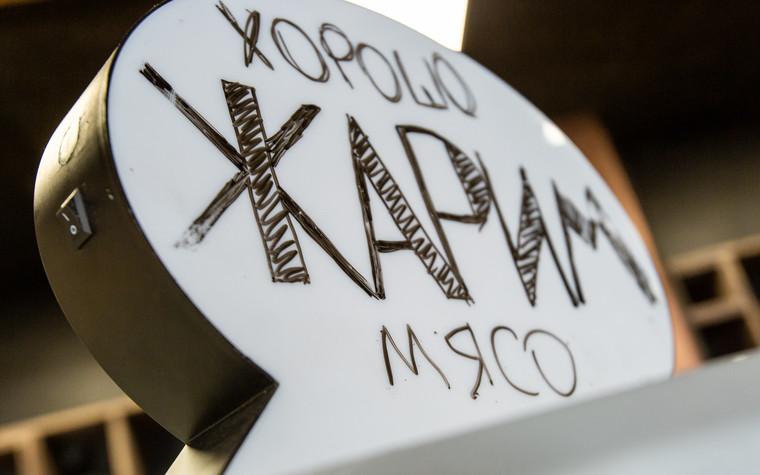 Кафе. Кафе из проекта Монокафе Хорошие Руки, фото №94061