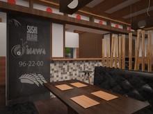 Суши-бар, фото № 7030, Скалкина  Ксения
