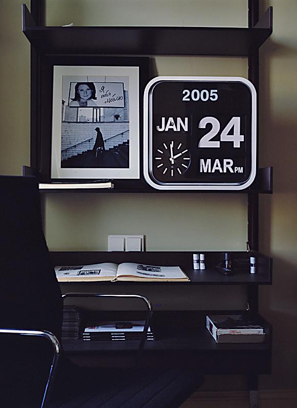 интерьер кабинета - фото № 11301
