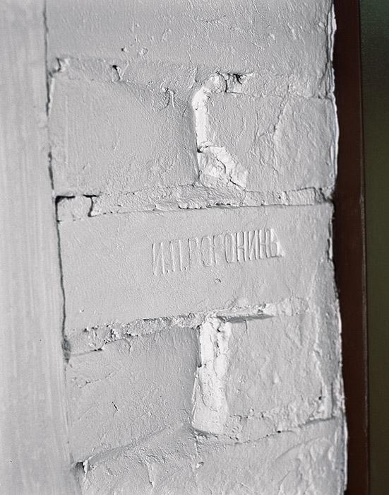 Квартира «», детали, фото из проекта
