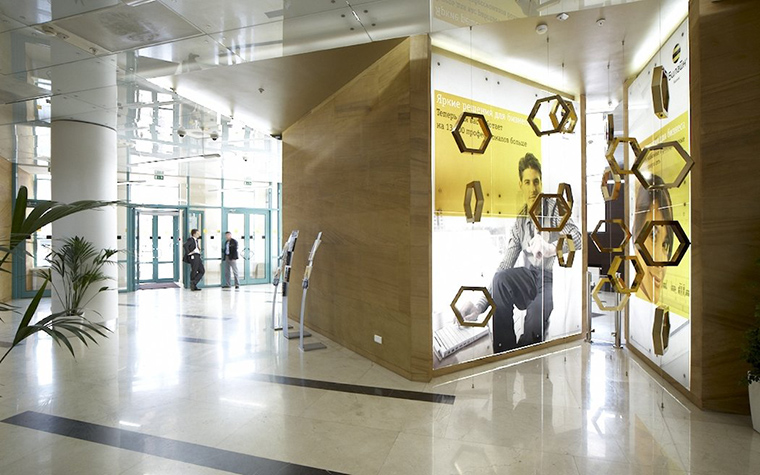 Дизайн офиса. офисы из проекта , фото №12972