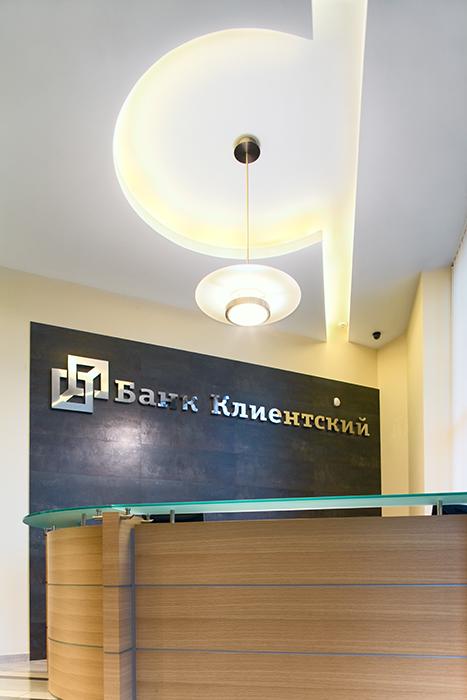офисы - фото № 27821