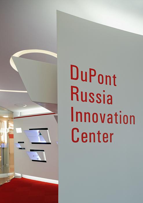 Дизайн офиса. офисы из проекта , фото №34811