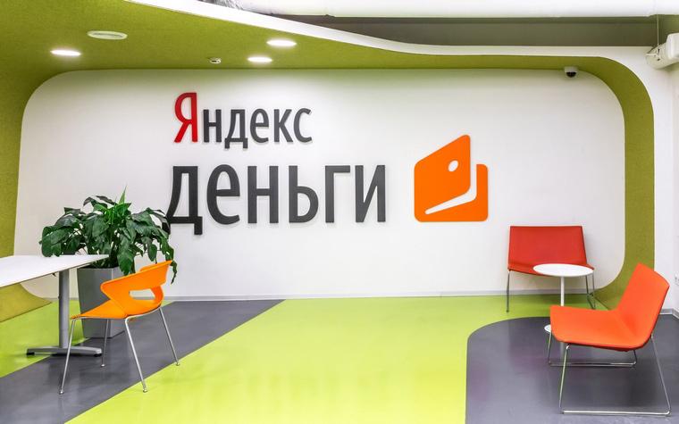 Дизайн офиса. офисы из проекта , фото №49185