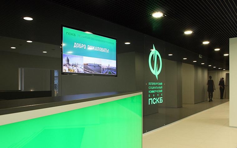 Фото № 52352 офисы  Дизайн офиса