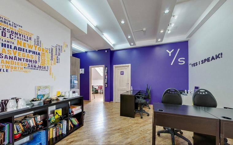 Дизайн офиса. офисы из проекта , фото №65698