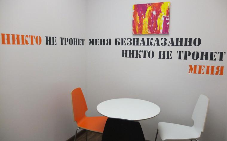 Дизайн офиса. офисы из проекта , фото №73282