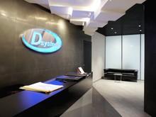 Дизайн офиса № 4837 , Artscor Дизайн студия