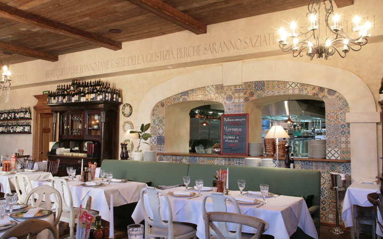Ресторан. ресторан из проекта , фото №19044