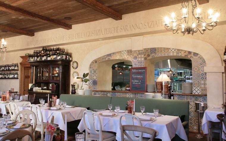 Фото № 19044 ресторан  Ресторан