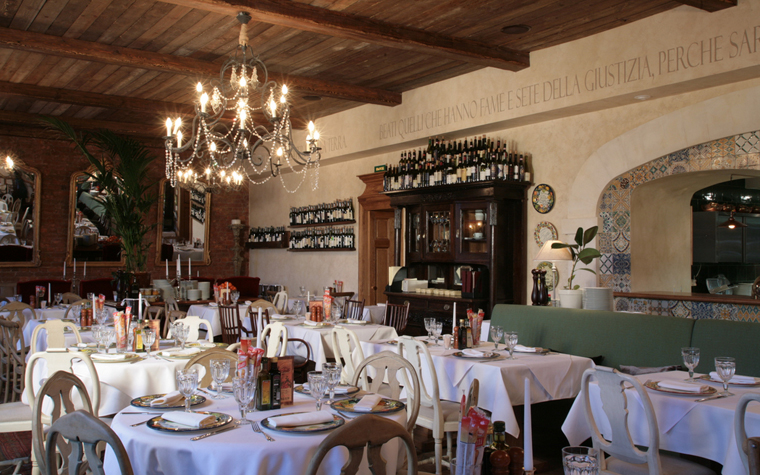 Фото № 19045 ресторан  Ресторан