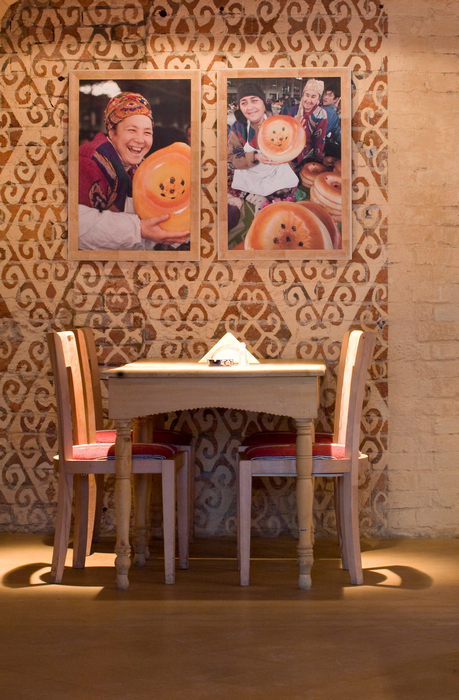 Фото № 19884 ресторан  Ресторан