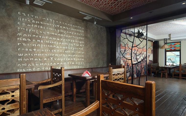 Ресторан. ресторан из проекта , фото №20299