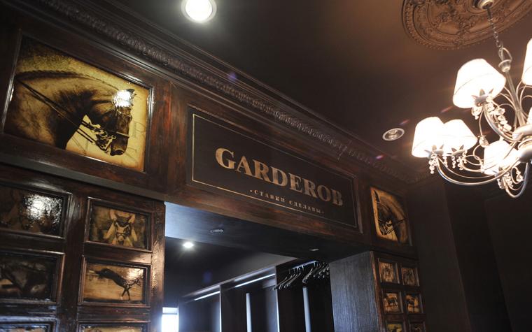 Ресторан. ресторан из проекта , фото №23284