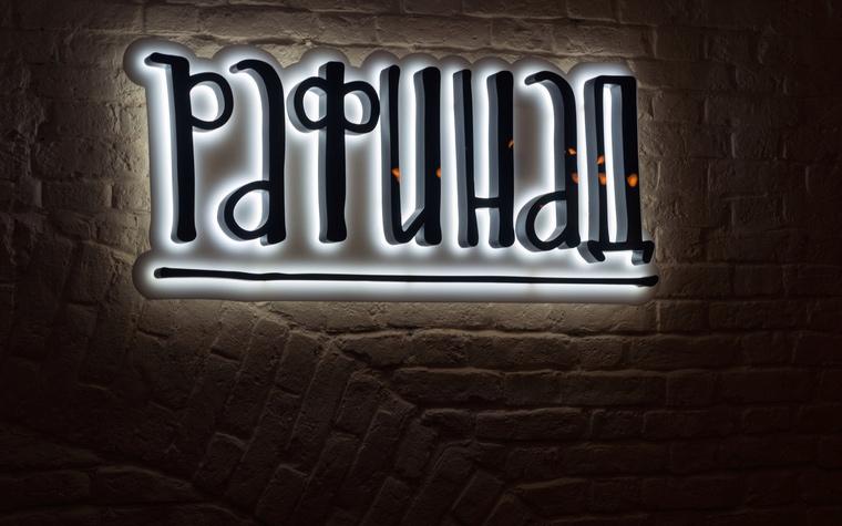 ресторан - фото № 41908